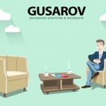 https://seo.gusarov-group.by/